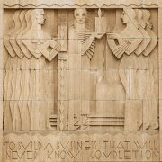 To Build a Better Business bas relief