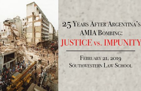 25 Years After Argentina's AMIA Bombing