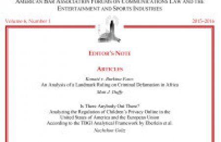 Journal of International Media & Entertainment Law issue cover