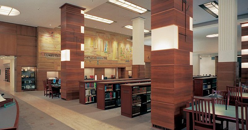 Leigh H. Taylor Law Library main room
